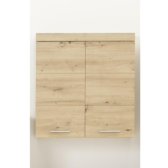 Amanda Wall Large Storage Cabinet In Knotty Oak