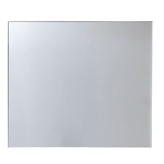 Aquila Wall Mirror In White Gloss And Smoky Silver