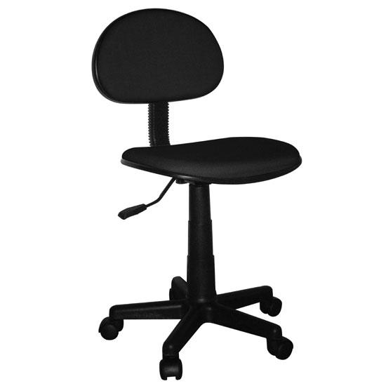 puter chair