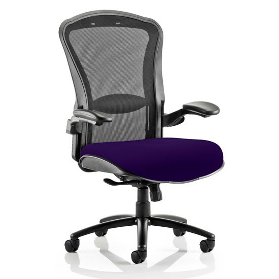 Houston Heavy Black Back Office Chair With Tansy Purple Seat