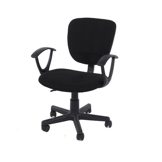 Isleboro Contemporary Fabric Office Chair In Black Finish