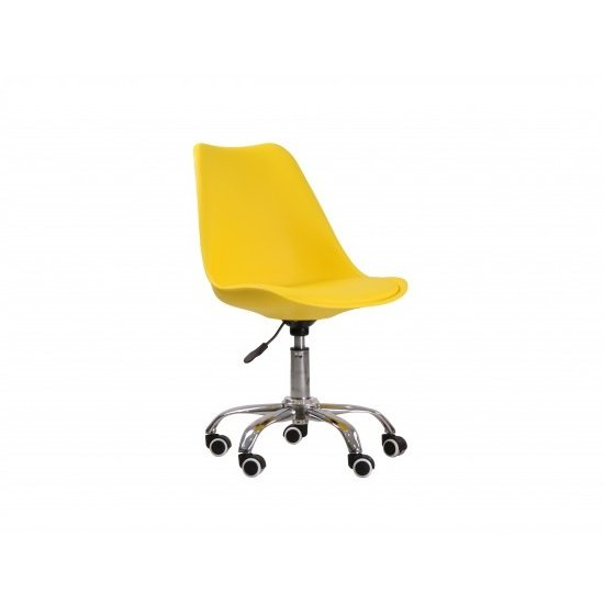 Larsson Swivel Home Office Chair In Yellow_1