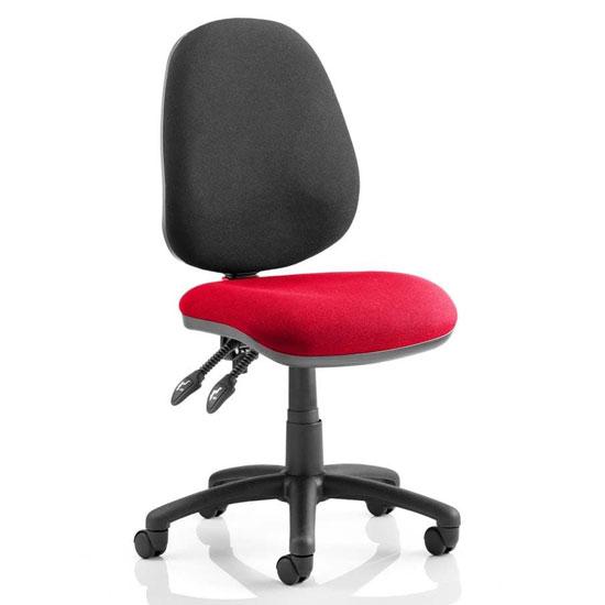 Luna II Black Back Office Chair In Bergamot Cherry