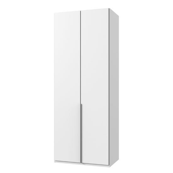 New York Tall Wooden Wardrobe In White 2 Doors