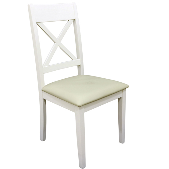 View Ohyeap cross back padded dining chair in painted white