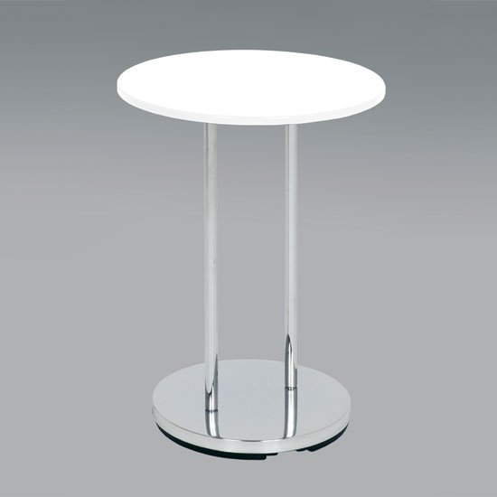 Lupus Round End Table In White And Chrome