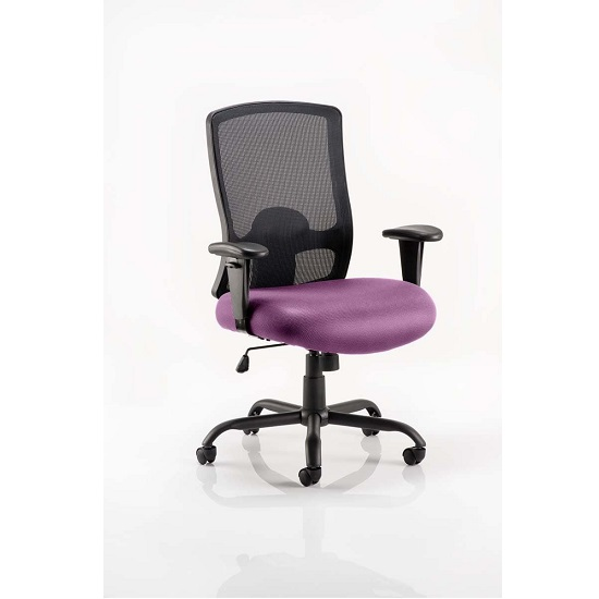 Wadkins Office Chair In Tansy Purple Seat