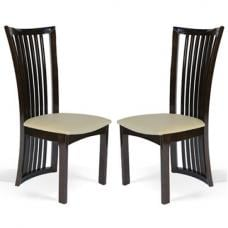 Flexile Brown Dining Chair With Cream Seat In A Pair