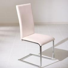 Mestler Dining Chair In White Faux Leather With Chrome Base