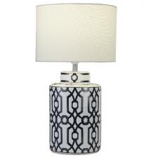 Ceramic Dark Blue brown And White Table Lamp