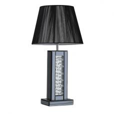 Hadley Table Lamp In Black With Mirrored Base
