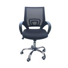 Regan Home Office Chair In Black With Mesh Back And Chrome Base