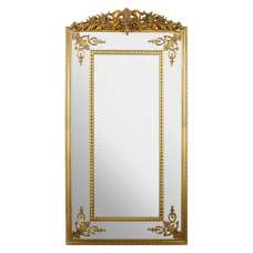 Boule Stylish Wall Mirror In Gold Frame