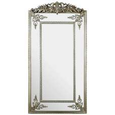Boule Stylish Wall Mirror In Silver Frame