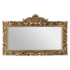 Boule Contemporary Rectangular Wall Mirror In Gold
