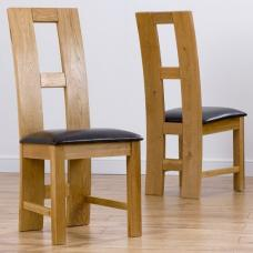 Chelsea Dining Chair In Black PU With Oak Frame In A Pair