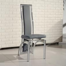 Chicago Dining Chair In Grey Faux Leather With Chrome Frame