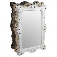 Harold Wall Mirror In Silver