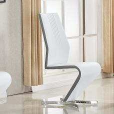 Gia Dining Chair In White And Grey Faux Leather With Chrome Base