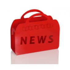 News Red Magazine Rack