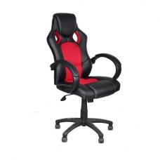 Tropez Home Office Chair In Red Fabric And Black Faux Leather
