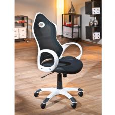 Yoko Black And White Adjustable Office Chair