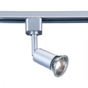 Silver Cylindrical Head Track Spotlight With Chrome Trim
