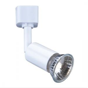 White Cylindrical Head Track Spotlight With Chrome Trim
