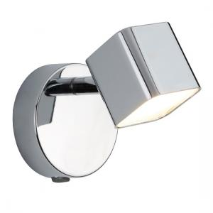 Quad Chrome Wall Bracket Spotlight With Square LED Head