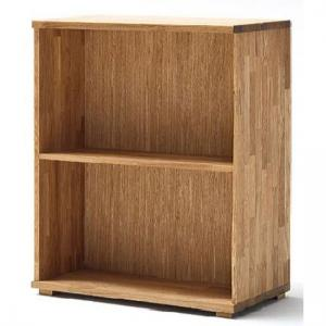 Cento Knotty Oak Low Board Shelving Unit With 2 Shelf