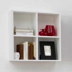 Dori Wall Shelves In White With 4 Shelf