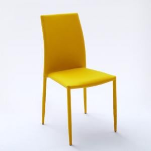 Mila Upholstered Curry Colour Dining Chair