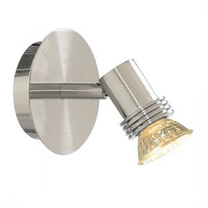Decco Satin Silver 1 Lamp Mini Circular Spot Light