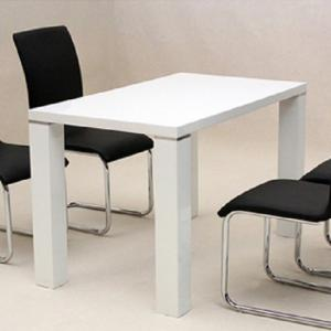 Prague Dining Table Rectangular In White High Gloss