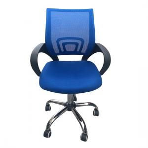 Regan Home Office Chair In Blue With Mesh Back And Chrome Base