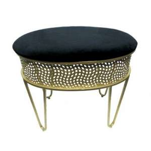 Alcazar Oval Metal Stool In Black And Yellow