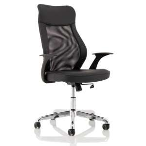 Baye Leather Operator Office Chair In Black