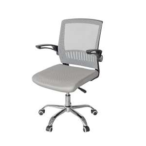 Bicester Mesh Office Chair In Grey And Black With Chrome Base