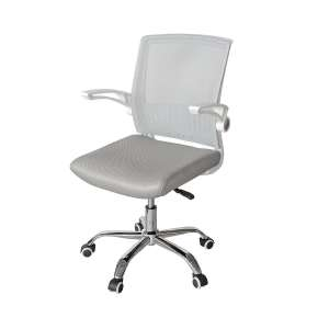 Bicester Mesh Office Chair In Grey And White With Chrome Base