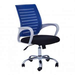 Bicot Home And Office Chair In Blue And White Armrests