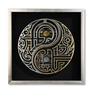 Dao Glass 3D Yin-Yang Look Wall Art In Silver Wooden Frame