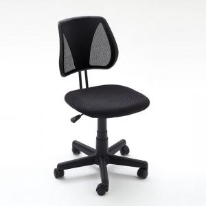 Regent Home Office Chair In Black Mesh With Castors