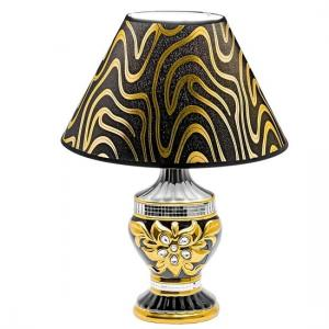 Fabian Modern Table Lamp In Black And Gold