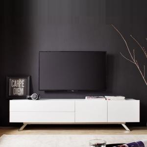 Gallus TV Stand In Matt White With 2 Doors And 2 Drawers