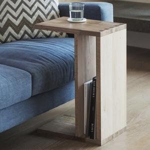 Gambier Rectangular Wooden Side Table In Mellow Solid Oak