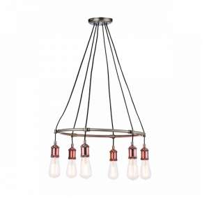 Hal Six Pendant Light In Copper Finish