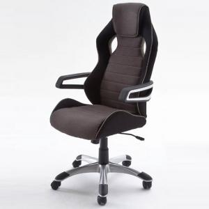 Athens Fabric Home Office Chair In Black And Grey