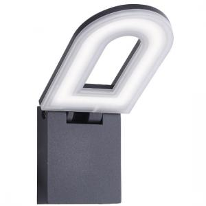 Outdoor LED Wall Light In Grey Cast Aluminium