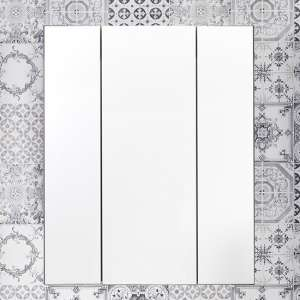 Seon Wall Bathroom Mirrored Cabinet In Smoky Silver